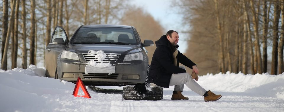 image Common Winter Car Insurance Claims